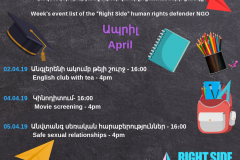 Events (1)