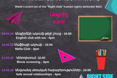 Events (2)