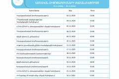 ամսական-միջոցառումների-ցուցակ-նոյեմբեր-ամիս-02